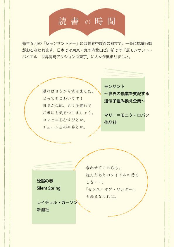 blog_book.jpg